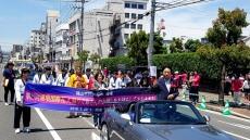 日, 후쿠야마시 장미축제서 포항시 홍보