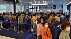'달서 센트럴 더샵' 견본주택 열기 '후끈'…오픈 3일간 2만여명 방문
