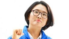 [6.13지방선거]이색후보,경북 유일 재선 민주당 기초의원 임미애, 도의원 출마