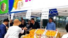 경북농협, 금요직거래장터서 참외 소비촉진 판촉 행사 열어....