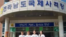 울진군청 여자사격팀, 제48회 봉황기 전국사격대회 소총 단체전 2위