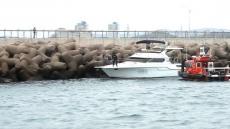 포항서 주말 해양 안전사고 잇따라 발생