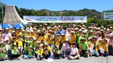 의성군, 롯데푸드(주)와 '의성마늘햄 가족캠프' 개최