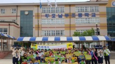 포항북부署, 19일 '등굣길 교통안전 캠페인' 실시