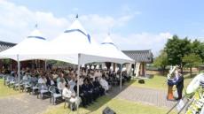 영덕군, 20일 의병장 신돌석장군 순국 110주기 숭모제향