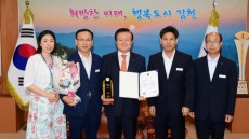 김천시, 2018 일자리 대상우수기관 선정
