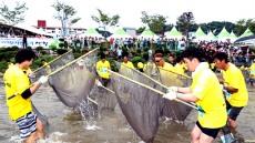 봉화은어축제'전국반두잡이 어신선발대회' 올해부터 문체부 장관기 격상