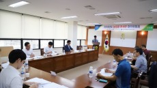 울산농협, 울산지역 농업용 면세유 관리위원회 개최