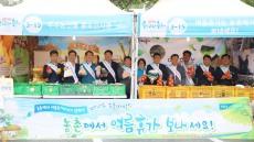 울산농협, 고래축제 기간 '농촌관광 활성화 캠페인'