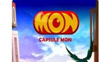 [기획] 액션명가 올엠의 새로운 도전, 색다른 실시간 전략 대전 캡슐몬
