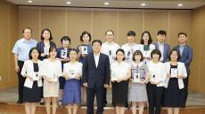 NH농협은행 울산본부, '울산 연도맵시스타' 현판식