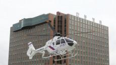 안동병원 권역외상센터 전국12번 째 공식 개소