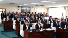 영주시 의회, 임시회 개회 제8대 시의회 의정활동 수행