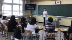 한동대 대학일자리센터, 특성화고 재학생 대상 '찾아가는 취업 컨설팅' 진행