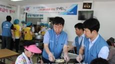 포항시자원봉사센터-포스코건설, '우리함께 더위를 이겨요 삼계탕 DAY' 행사 마련