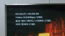 사운드바를 품은 65형 TV, 더함 노바 N652UHD 애드온 사운드바