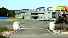 봉화군 농산물산지유통센터, 4년연속 우수APC에 선정