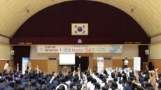 성주군, 세계인구의 날 기념 '인구 플러스 캠페인' 진행