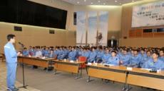 포스코 포항제철소, 18일 '빅데이터 경진대회' 개최