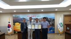 성주군-한국가스안전공사 대구경북지역본부, '농촌마을 가스안전 순회교육' 업무협약 체결