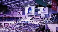 '2018 국제청소년캠페스트', 영덕군에서 개최