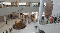 칠곡호국평화기념관, '무료체험프로그램' 운영