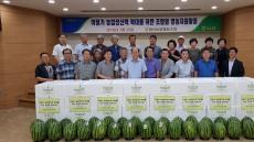 울산 범서농협, 하절기 영농지원 활동 펼쳐