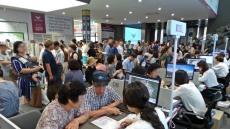 대구 '남산 롯데캐슬 센트럴스카이' 견본주택 열기 '후끈'…오픈 3일간 2만5000여명 몰려