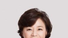 """김정재 의원, """"사관학교·경찰대학 기혼자 입학차별 없앤다"""""""