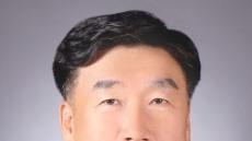 포항문화원 박승대원장 무투표 당선