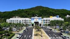 김천시 민선7기 첫 추경 예산 1조 519억원 편성