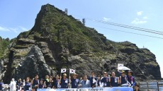 김천시의회, 독도현지서 다문화가정과 '독도수호' 다짐