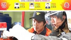 경북전문대, 소방공무원 시험 4년 연속 다수 합격생 배출