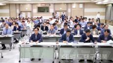 칠곡군, '민선7기 공약사항 실천계획 보고회' 개최
