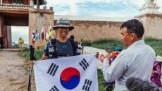 대구대 김태환 학생, 기부위해 고비사막마라톤대회 완주