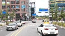 예천군, 경북도청신도시 교통신호체계 연동화 구축사업 완료