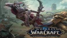 [주간순위] 월드 오브 워크래프트, 격전의 아제로스와 함께 재도약