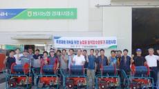 울산범서농협, 재난 극복용 동력양수 분무기 지원