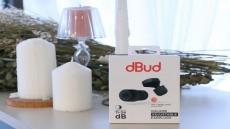 청력 손실을 예방하는 똑똑한 이어플러그 '디버드(dBud)'