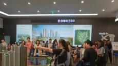 GS건설, 구미 '문성레이크자이' 견본주택 13일 오픈…975가구 분양