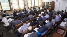 구미시, 부시장 주재 주요업무계획 보고회 열어