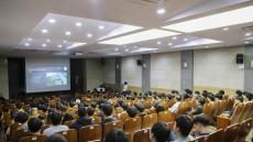 계명문화대, 일본 해외취업 설명회 개최