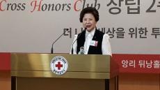남성희 대구보건대 총장, 대한적십자사 '아너스 클럽 어워드' 수상