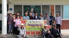 울산농협, 웅촌 덕산마을에 추석맞이 위문품 전달