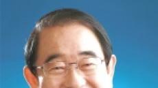 박명재 의원, 지역균형발전협의체 공동회장 선출