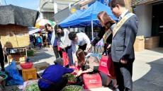 군위군, 추석맞이 전통시장 장보기 행사 진행