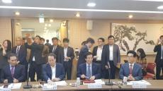 고윤환 문경시장,  전국시장군수구청장협의회 부회장에 선출