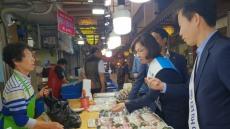 대구경북경제자유구역청, 전통시장 장보기 행사 펼쳐