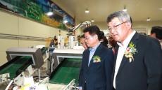 예천군, 132억 투입된 현대식 미곡종합처리장(RPC) 준공
