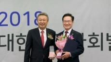 최기문 영천시장, '2018 대한민국 사회발전대상' 행정부문 수상